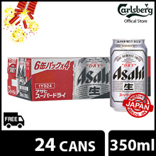 Asahi Super Dry Can 350ml ( Pack of 24 )