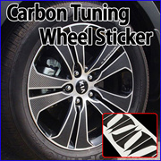 Carbon Tuning Wheel Sticker / DIY mask decal logo spare sign decoration tire / car vehicle motors ex