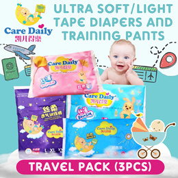 Care Daily Travel Pack (3pcs) - Ultra-Soft / Ultra-Thin Tape Diapers and Training Pants