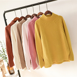 Comfy Quality Women Knitted Winter/Autumn Sweater