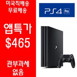 ★앱특가465★소니 PS4 프로 pro 1TB 블랙 / Sony - PlayStation 4 Pro Console