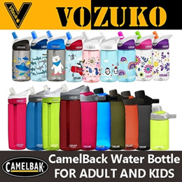 [Flash Deal ] CNY 2020] CAMELBAK water bottle for kids children gift - 100% Original and Authentic |