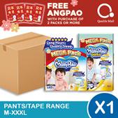 [Unicharm] Carton Deal!! Official Mamypoko Unisex range | Extra Dry Skin Pants / Tape (M-XXL)