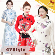 ◆New Chinese Classic Qipao 旗袍◆Cheongsam Dress for Women/Tang Suit/Slim and Sexy/47 Styles