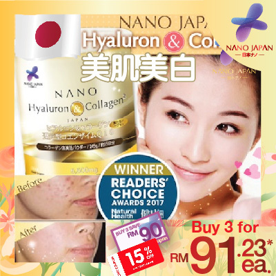 [BUY 3=RM91.23ea*!]?NANO COLLAGEN Deals for only RM127.9 instead of RM149