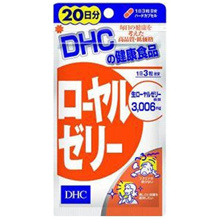 DHC Royal Jelly 20 day full fat lipolysis + fatigue recovery + beauty ingredient dietary supplement