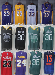 416537d52ca Qoo10 - LEBRON Search Results   (Q·Ranking): Items now on sale at ...