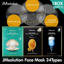 JMsolution Honey Marine Water Luminous mask pack 1box (10pcs)