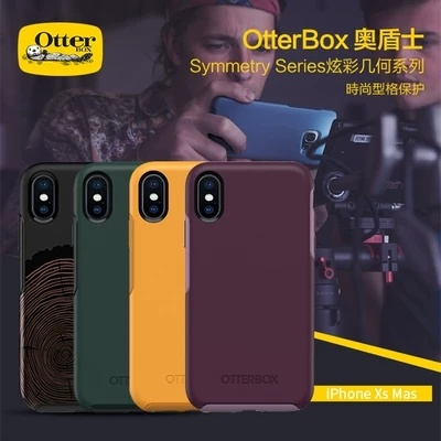 best website 39dcd 91dad Otterbox caseOtterBox iPhone XR / iPhone xs / iPhone xs max / Commuter /  Defender / Symmetry Series Case