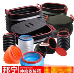 Car retractable trash can Car household folding bucket Car trunk storage box Fishing bucket