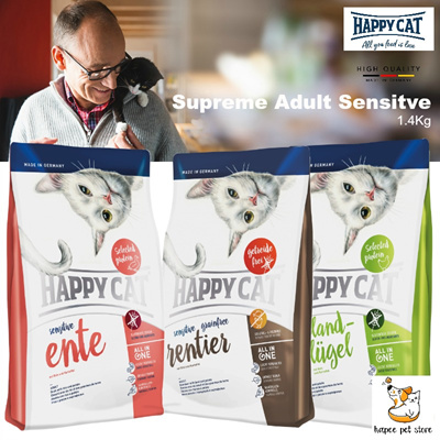 Happy Cat All In One Cat Dry Food I Made In Germany I 1.4Kg Each Packet I Suitable For Adult Cats: Rating: 0: Free~: S$39.90 S$26.90
