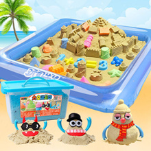 매직샌드 색모래 모래놀이 모래놀이세트 3~10세