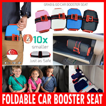 Portable Foldable Car Booster Seat 💖 Uber Grab use ★ Safety For baby child children toddler