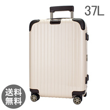 Rimowa Rimowa Limbo 37L 4 wheel cabin multi wheel suitcase 881.53.13.4 White Limbo Cabin MultiWheel White Carry Bag