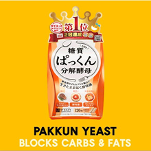 No.1 Diet Item SVELTY Pakkun Yeast 120 Tablets/ Premium 56 Tablets