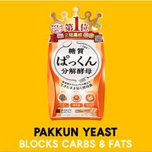 No.1 Diet Item SVELTY Pakkun Yeast 120 Tablets/ Premium 56 Tablets
