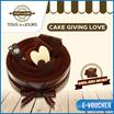 ☆Tous Les Jours☆ Cake Giving Love ☆ Mobile-Voucher☆
