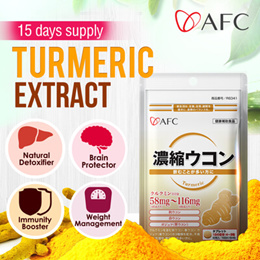 [4FOR $29] ♥ Turmeric Extract ♥ Detox | Digest | Slimming | Immunity [60 Days Supply] From Japan