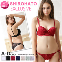 Exclusive Lace Bra and Tie-Side Panty Set (Molded Cups Sizes A-D)(B408101)