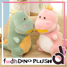 ★★ Cute Dinosaur Plush ★★ Dino Soft Toy ★★