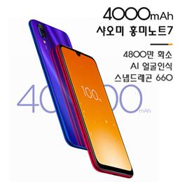샤오미 홍미노트7 개봉글로벌롬설치 / 6GB / 64GB