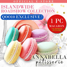 ❤1 Pc Only Macaron ❤Road Show Collection❤[Give away ended]