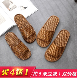 Summer bamboo grass rattan straw slippers men and women indoor home floor home linen non-slip summer