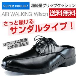 Wilson AIR WALKING 710 ウィルソン エアー ウォーキング メンズ サボタイプ ビジネスシューズ かかとなし レースアップ サンダル 超軽量