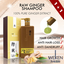 🌵 生姜 1+1 RAW GINGER SHAMPOO 🌵 1+1 = 1 KG 🌵 SUPER DEAL! 🌵 BEST GINGER SHAMPOO 🌵 NO SILICON 🌵