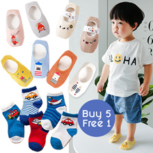 🆕1-10 yrs kids socks💓Buy 5 get 1 free💓boys n girls💓over 200+designs💓new style💓comfortable💓