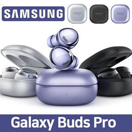 [SAMSUNG] 2021 NEW Galaxy Buds Pro Bluetooth Wireless Earphone with ANC / Sound by AKG ★ SM-R190