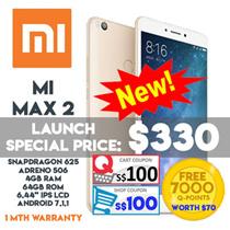 Xiaomi Mi Max 2 Smartphone / 6.44inch Display / 64GB ROM + 4GB RAM / Export Set w 1 mth warranty