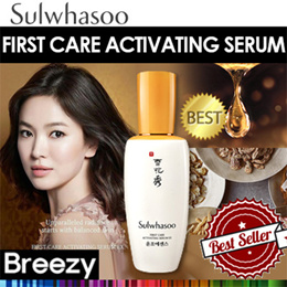 BREEZY★[Sulwhasoo] First Care Activating Serum EX 90ml / Forest Morning /