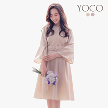 YOCO - Belted Trumpet Sleeves Dress-180218