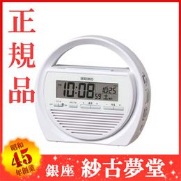 SEIKO CLOCK セイコー クロック 時計 電波クロック 掛け時計【SQ764W】