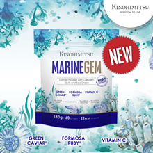 NEW! Kinohimitsu MarineGem Powder 5000mg (2 months supply) Benefits for Skin/Hair/Nails/Body/Bone