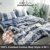 100% Combed Cotton Bedsheet 1000TC MuJi Quality Quilt Cover bedsheet Set Bedsheet