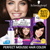 [1+1] schwarzkopf palette color creme (hair color schwarzkopf palette)/ schwarzkopf perfect mousse hair color BELI 2 LEBIH MURAH