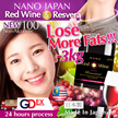 [Qoo10 COUPONS! SAVE UP TO RM50*!] 日本進口瘦身3KG 燃脂 NANO RESVERA ★#1 SLIMMING • Made in Japan
