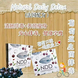 NDD Natural Daily Detox 益生菌排毒 Buy 4 Boxes Free 1 Box New Packaging ( 15 Sachets * 5 Boxes)