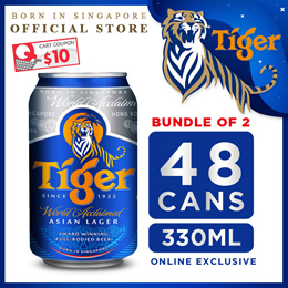 Tiger Beer 330ml x 48 Cans. Expiry June 2020. $85 Only After $15 Coupon!