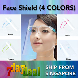 FACE SHIELD with Spectacle Frame For Kids / Children / Adult (REUSABLE CLINICAL MASK For Kid Child)