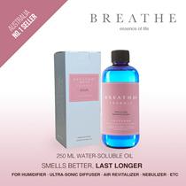 SUPERSALE ★AUSTRALIA No 1 Water Soluble Aromatherapy Oil★ for Diffuser/Humidifier/Revitalizer 250 ml