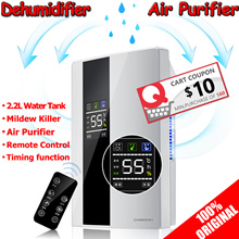 ⚡STOCK⚡ 2.2L Smart Dehumidifier/Air Purifier Intelligent Humidistat Touch Panel Remote Control