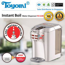 3-5s TO BOIL WATER - TOYOMI Instant Boil Water Dispenser 3L FB 6108 - Official TOYOMI Warranty