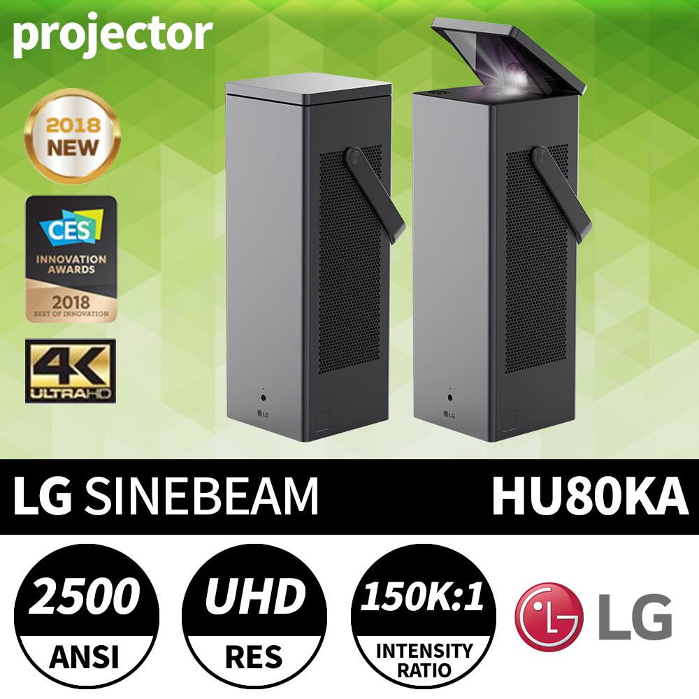 LG ElectronicsLG Cinebeam projector HU80KA / Laser 2500ansi / Web OS 3 5 /  UHD 4K / HDR10 / Miracast / MHL