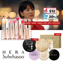 APPLY COUPON! $36 !! ★HERA SULWHASOO★ Cushion Collection +SONG HYE GYO LIPSTICK
