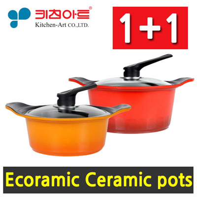 Qoo10 ecoramic ceramic pot kitchen dining for Qoo10 kitchen set