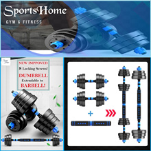 Dumbbell Barbell Weights Home Gym Sports Dumb Bell with Extender/ Exercise Gym Bench Weights 10-30kg