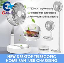 New desktop telescopic home fan usb charging mini small fan desktop office folding fan floor